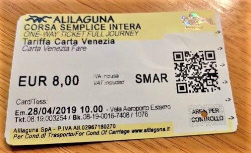 アリラグーナ割引チケットの写真