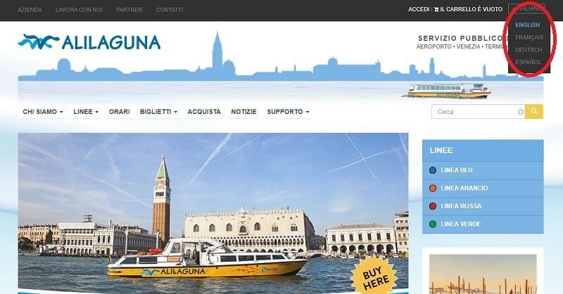 アリラグーナ社のホームページ