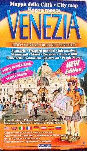 ヴェネツィアで販売されている地図