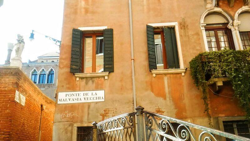 ヴェネツィアのサンマルコエリアの写真