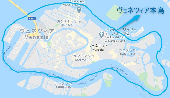 徒歩で観光できるヴェネツィア本島の範囲