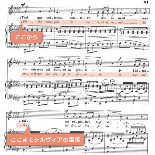 Piacer d'amorの楽譜(C部分)