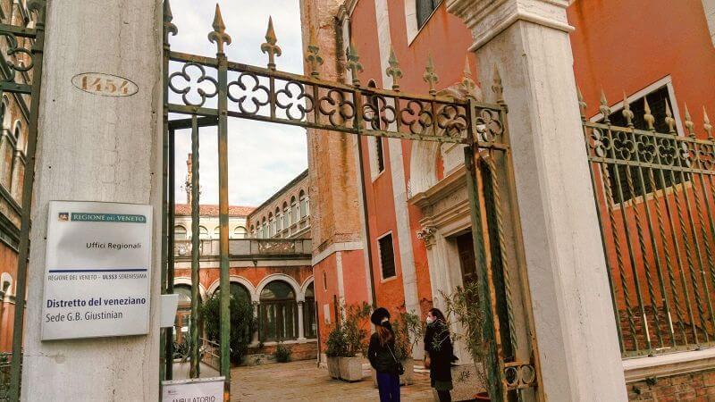 ヴェネツィアのジュスティニアン病院