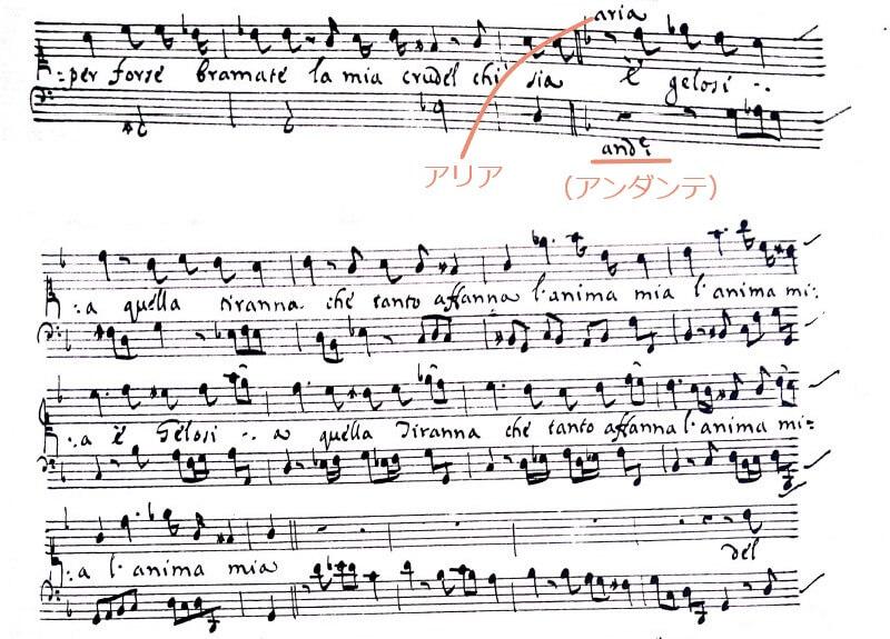 ボノンチーニ《セルセ》第二幕4場アリア「E' gelosia」(ロミルダ)の楽譜
